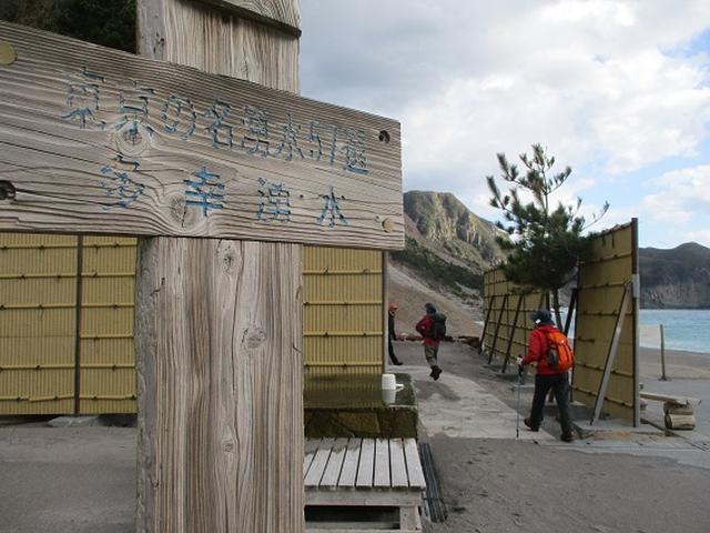 画像8: 12月11日より山旅会 「神津島」 ツアーに いってまいりました!