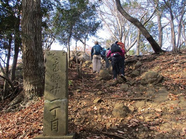 画像5: 添乗員からの便り・鐘ヶ岳ツアーにいってまいりました!