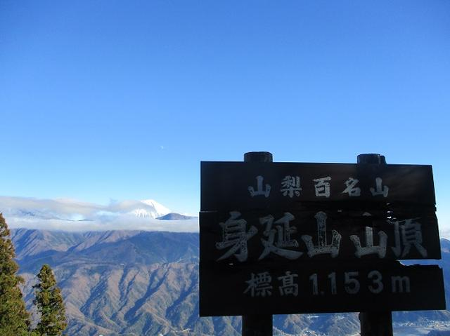 画像8: 12月17日に山旅会 「身延山」 ツアーにいってまいりました!