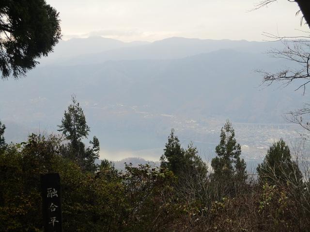 画像6: 【山旅会・登山ガイドこだわりツアー】岡田ガイドからの便り・石老山ツアーにいってまいりました!