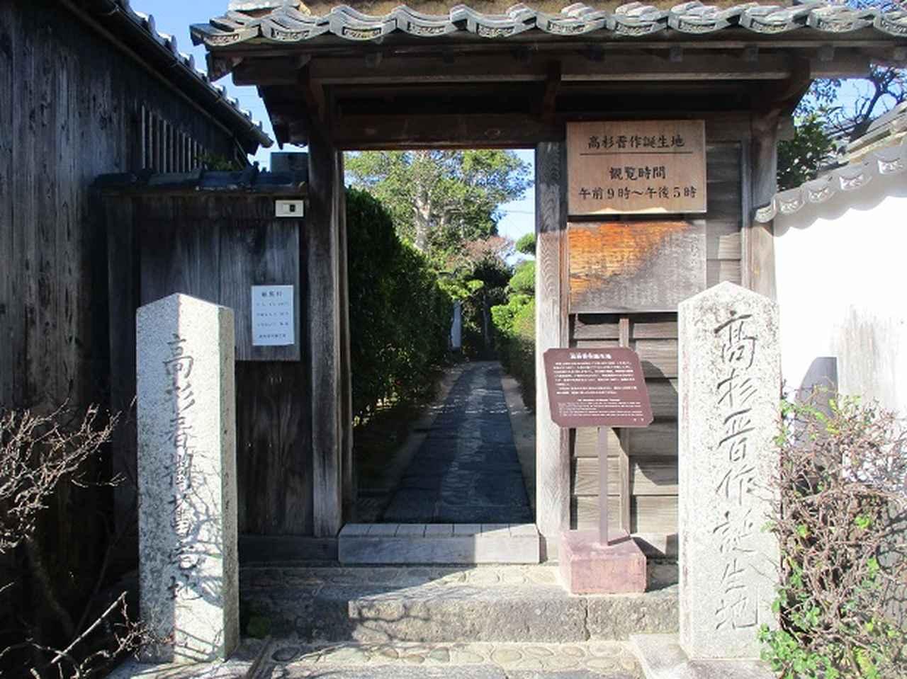 画像11: 1月の山旅会 「宮島弥山・秋吉台龍護峰・萩笠山」 の下見にいってまいりました!