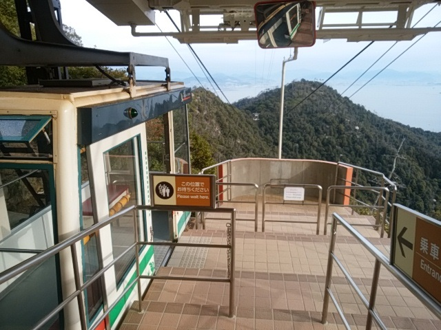 画像10: 1月の山旅会 「宮島弥山・秋吉台龍護峰・萩笠山」 ツアーの下見にいってまいりました!