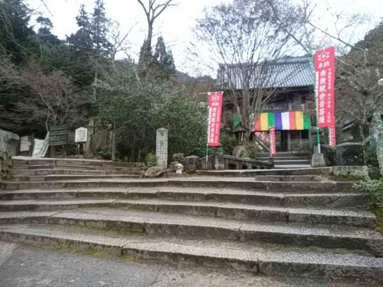 画像3: 1月の山旅会 「宮島弥山・秋吉台龍護峰・萩笠山」 ツアーの下見にいってまいりました!