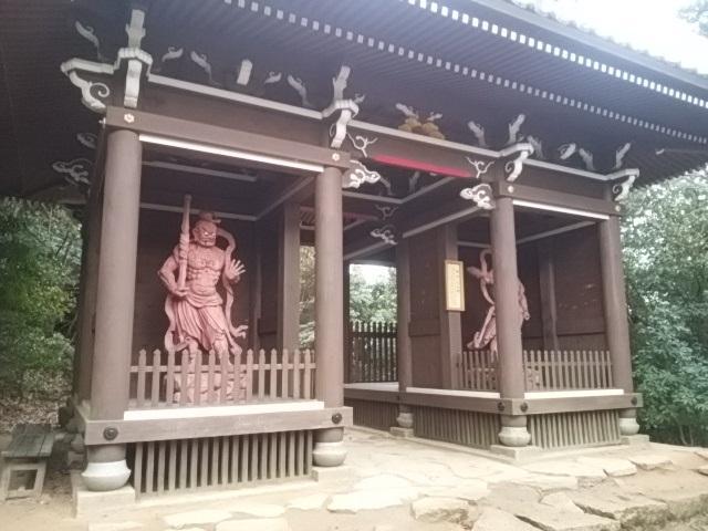 画像6: 1月の山旅会 「宮島弥山・秋吉台龍護峰・萩笠山」 ツアーの下見にいってまいりました!