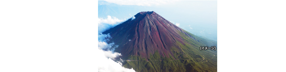 画像: 富士山登山ツアー特集