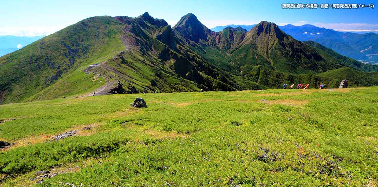 画像: 八ヶ岳(霧ヶ峰、美ヶ原、奥秩父)登山ツアー特集