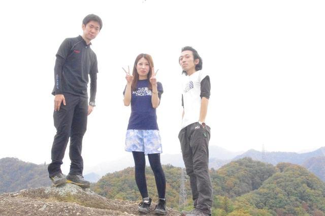 画像: 山あるきへの招待状・登山隊の3人 来年は、もっと仲間を増やして、さらに内容充実でお届けします!