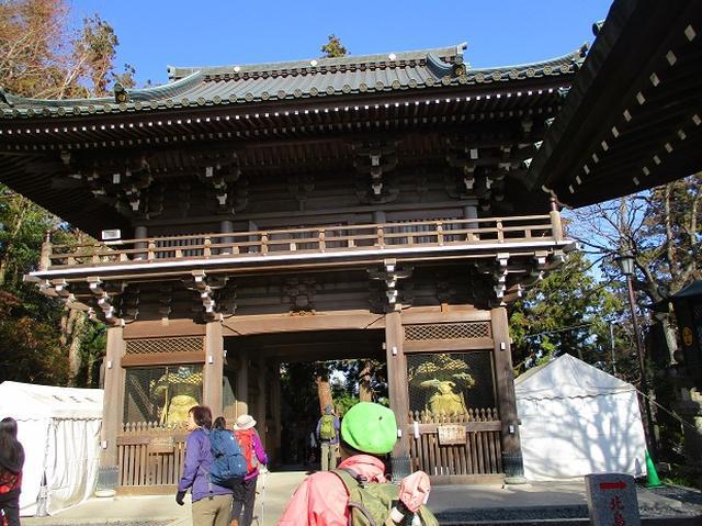 画像7: 先日12月21日に岡田ガイドのコースで 「高尾山」 へ行ってきました!