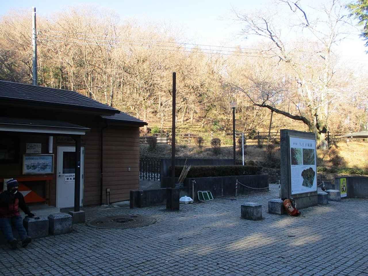 画像9: 年末年始に 山旅会現地集合 「駒木野から八王子城址」 ツアーにいってまいりました!