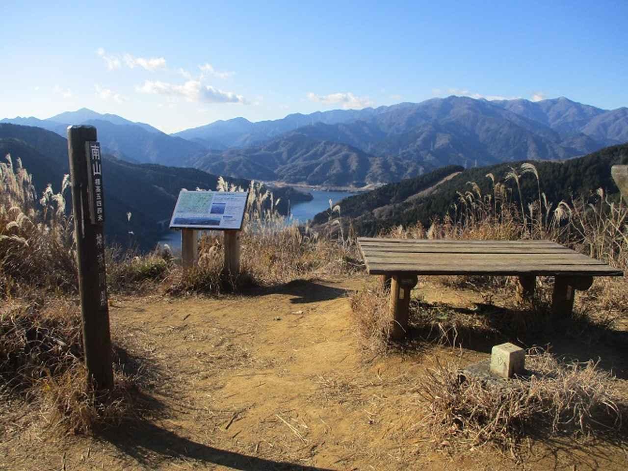 画像7: 1月の山旅会 「丹沢南山」 の下見にいってまいりました!