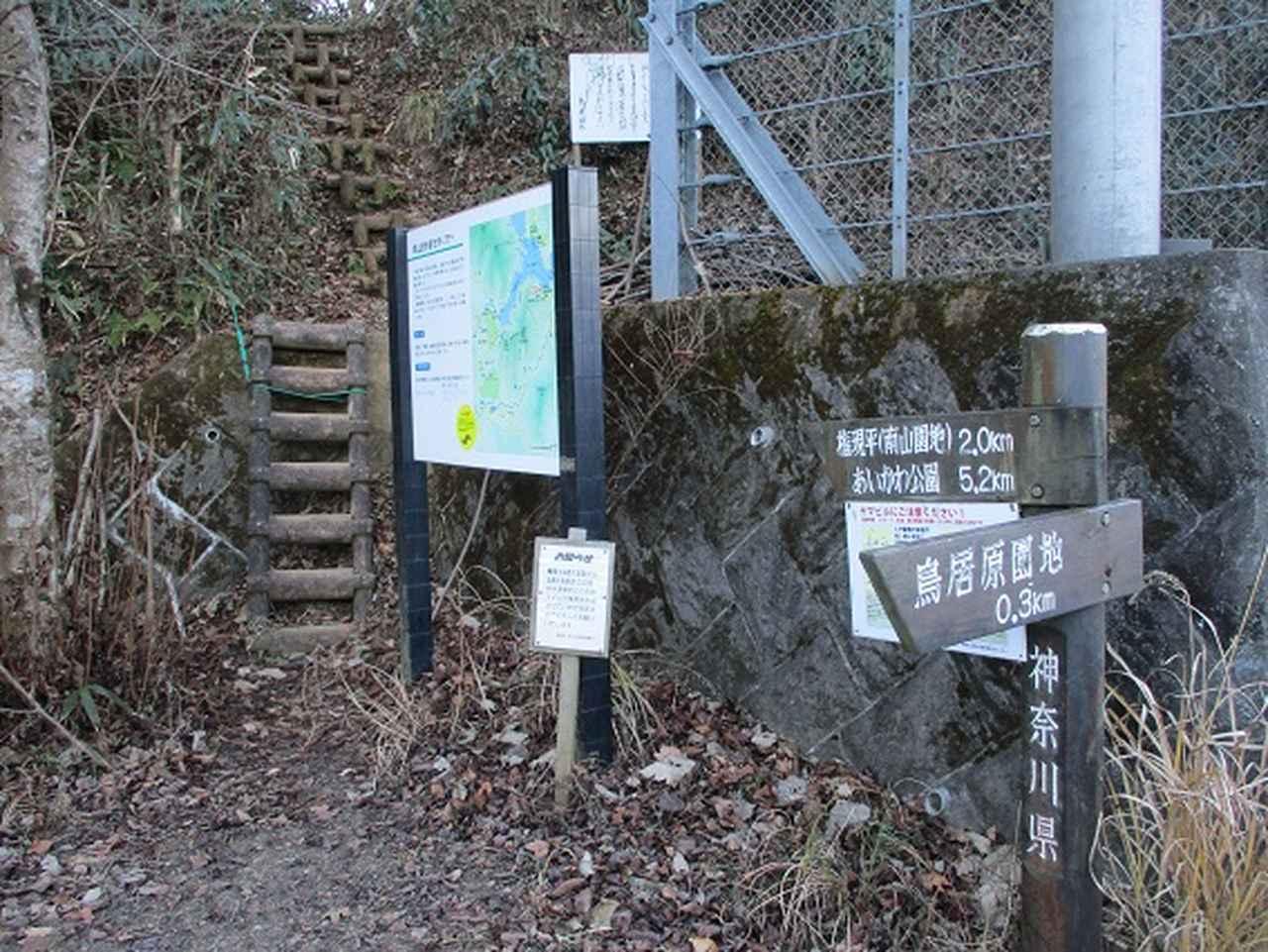 画像2: 1月の山旅会 「丹沢南山」 の下見にいってまいりました!