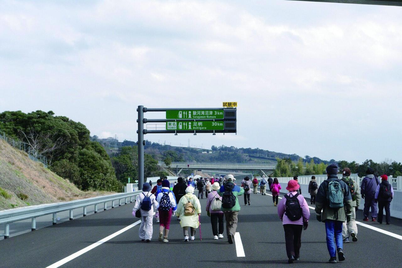 画像: 高速道路ウォークの様子(※写真は過去のイベント)