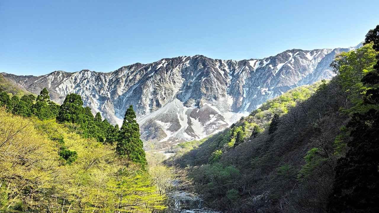 画像: 大山(イメージ)