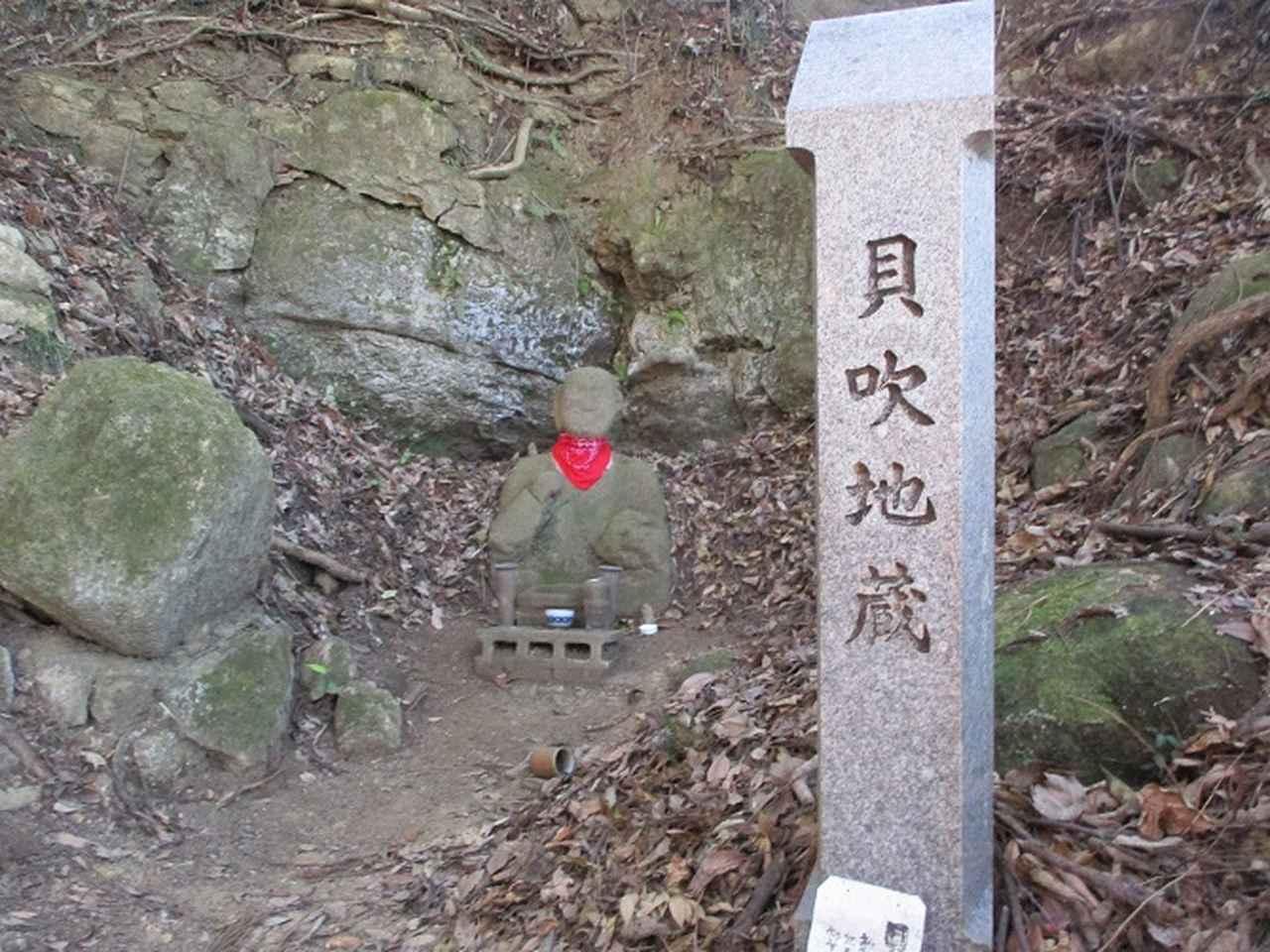 画像7: 1月12日に山旅会現地集合ツアー 「六浦から朝比奈切通・大平山」 ツアーにいってまいりました!