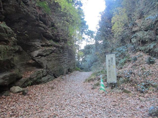 画像2: 1月12日に山旅会現地集合ツアー 「六浦から朝比奈切通・大平山」 ツアーにいってまいりました!