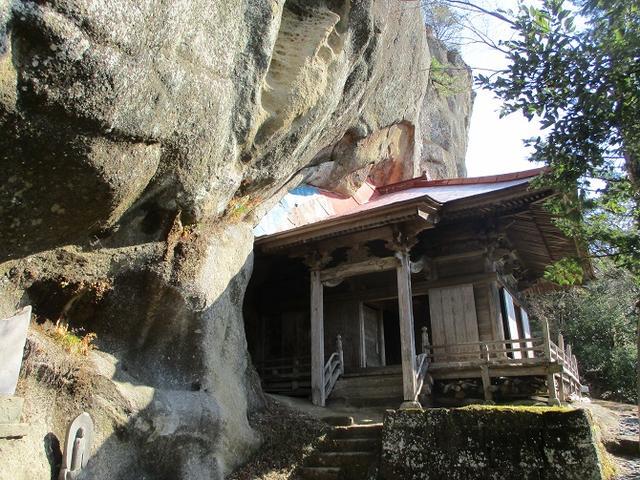 画像6: 1月の山旅会 「高宕山」 の下見にいってまいりました!