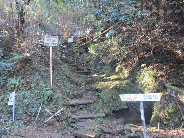 画像1: 1月の山旅会 「高宕山」 の下見にいってまいりました!