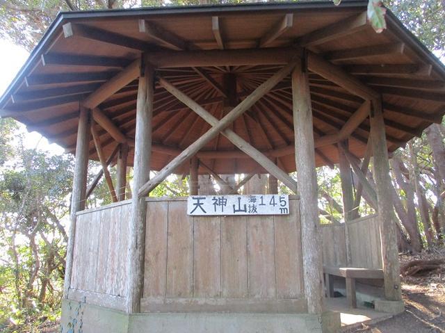 画像6: 1月の山旅会新年企画 「天神山と沖の島」 ツアーの下見にいってまいりました!