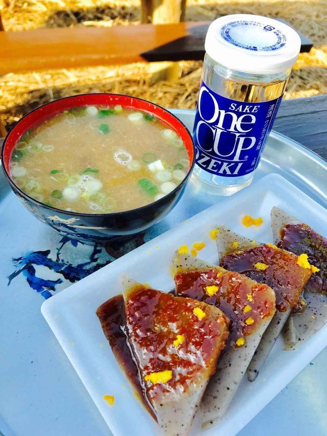 画像: 別日、陣馬山で「なめこ汁」をリベンジしました♪ こんにゃくの「みそ田楽」には名産の柚子が★ どちらも美味しかったです^^
