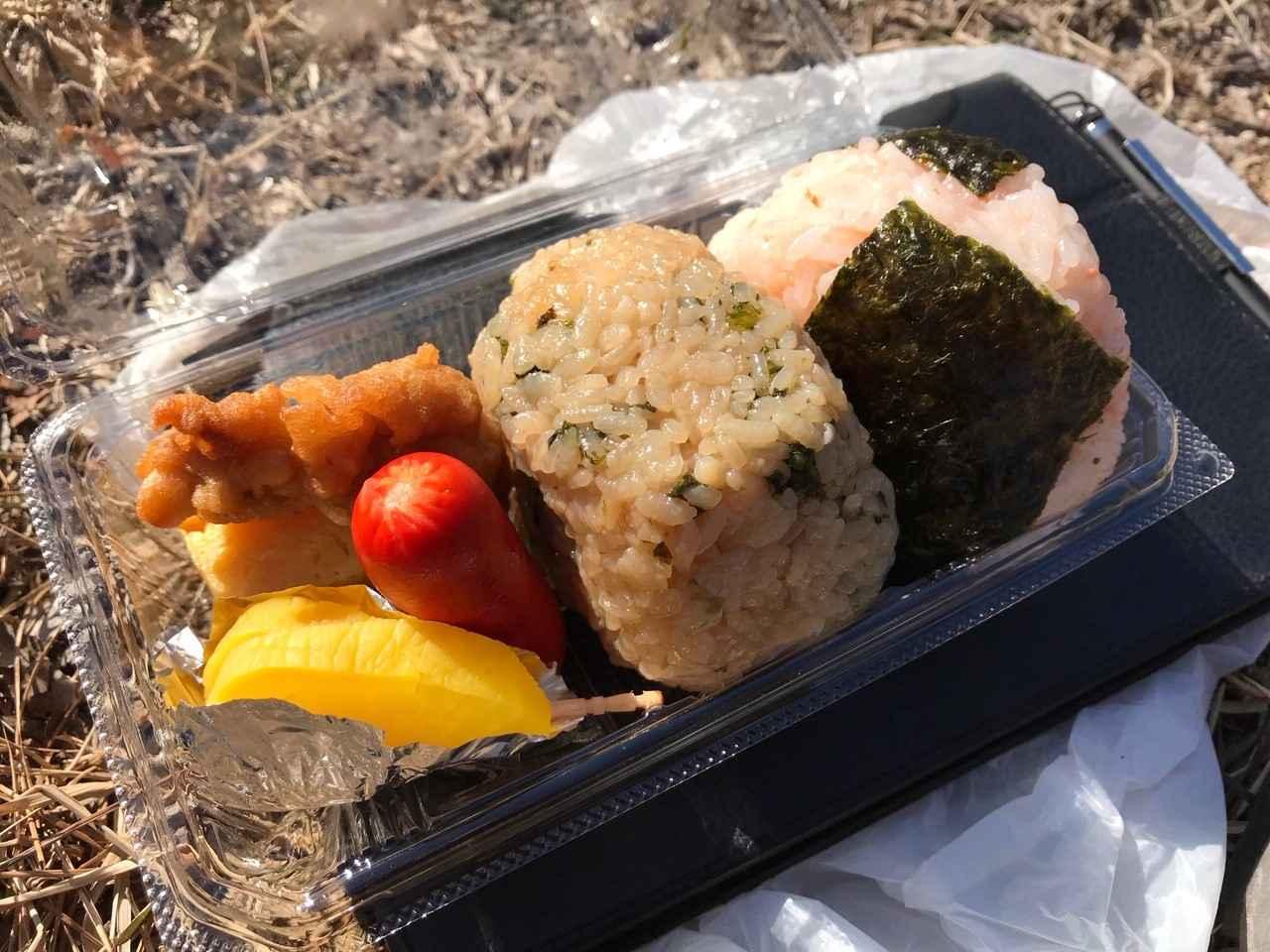 画像: 地元食材入りのおにぎり弁当(イメージ)