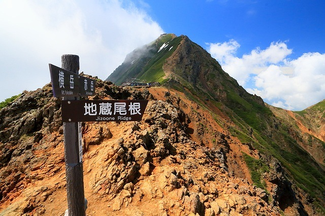 画像: <First Alps Academy 総合トレーニングLesson6>『登山中級B(!) 赤岳 2日間』|クラブツーリズム