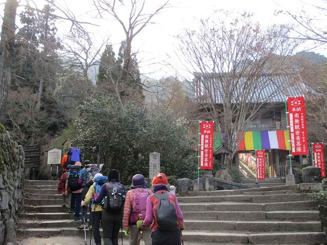 画像6: 【山旅会・登山ガイドこだわりツアー】添乗員からの便り・広島県と山口県のツアーにいってまいりました!(その1)