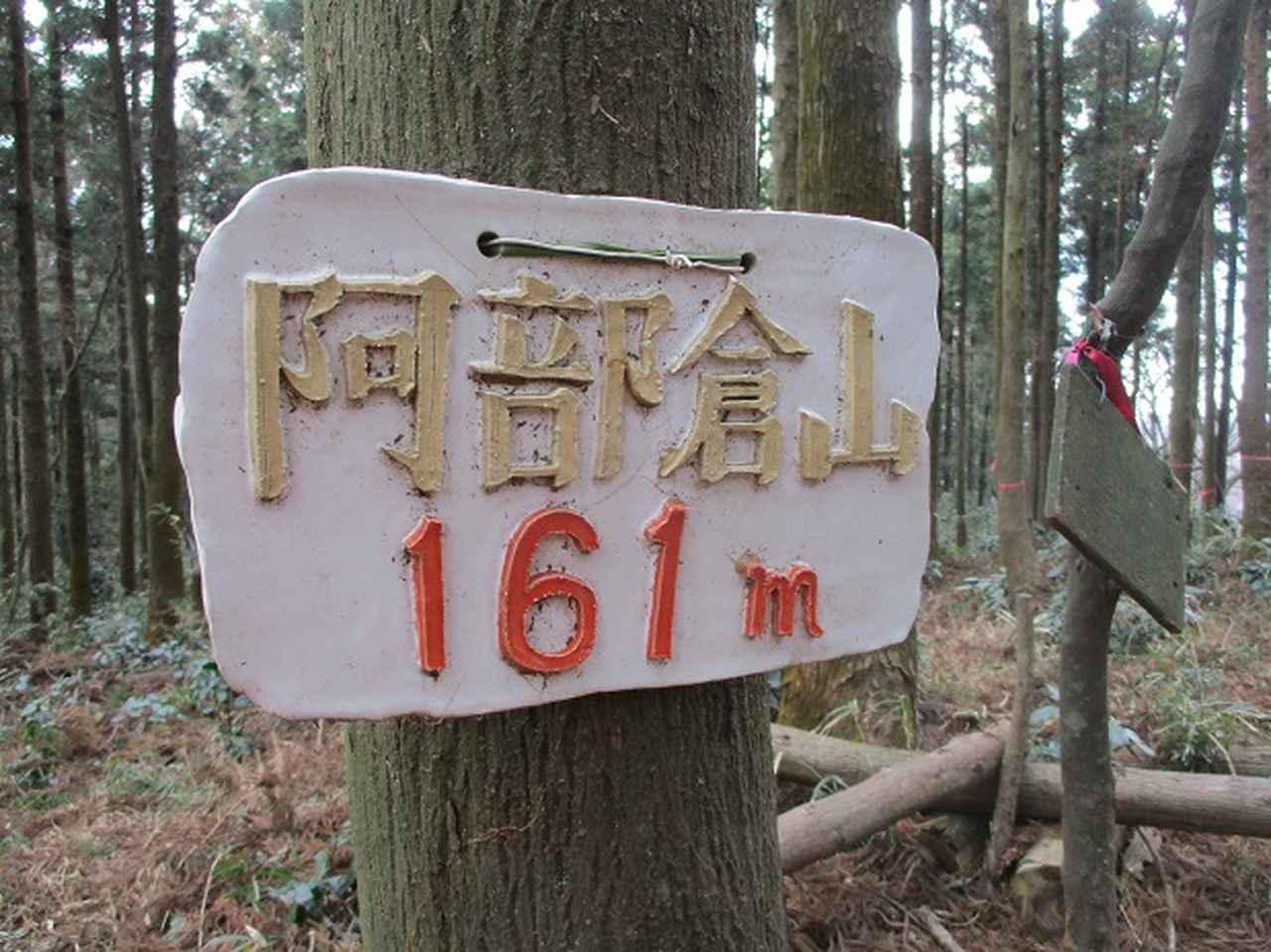 画像5: 【山旅会・登山ガイドこだわりツアー】添乗員からの便り・阿部倉山から二子山ツアーの下見にいってまいりました!