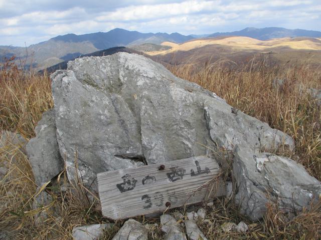 画像9: 【山旅会・登山ガイドこだわりツアー】添乗員からの便り・広島県と山口県のツアーにいってまいりました!(その2)