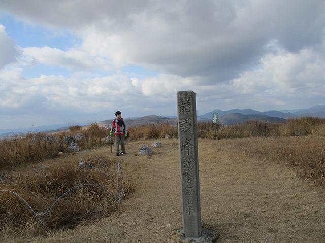 画像4: 【山旅会・登山ガイドこだわりツアー】添乗員からの便り・広島県と山口県のツアーにいってまいりました!(その2)