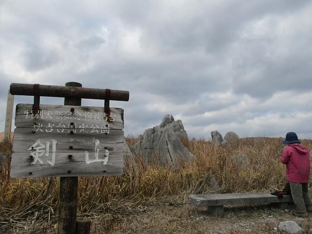 画像12: 【山旅会・登山ガイドこだわりツアー】添乗員からの便り・広島県と山口県のツアーにいってまいりました!(その2)