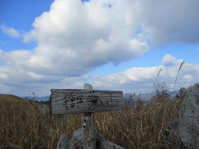 画像6: 【山旅会・登山ガイドこだわりツアー】添乗員からの便り・広島県と山口県のツアーにいってまいりました!(その2)