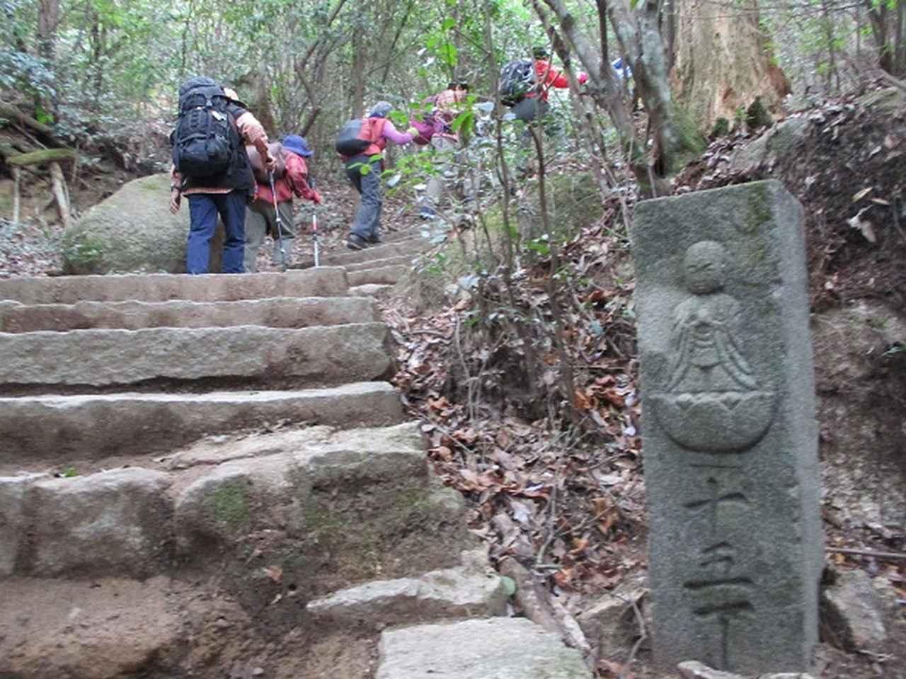 画像9: 【山旅会・登山ガイドこだわりツアー】添乗員からの便り・広島県と山口県のツアーにいってまいりました!(その1)