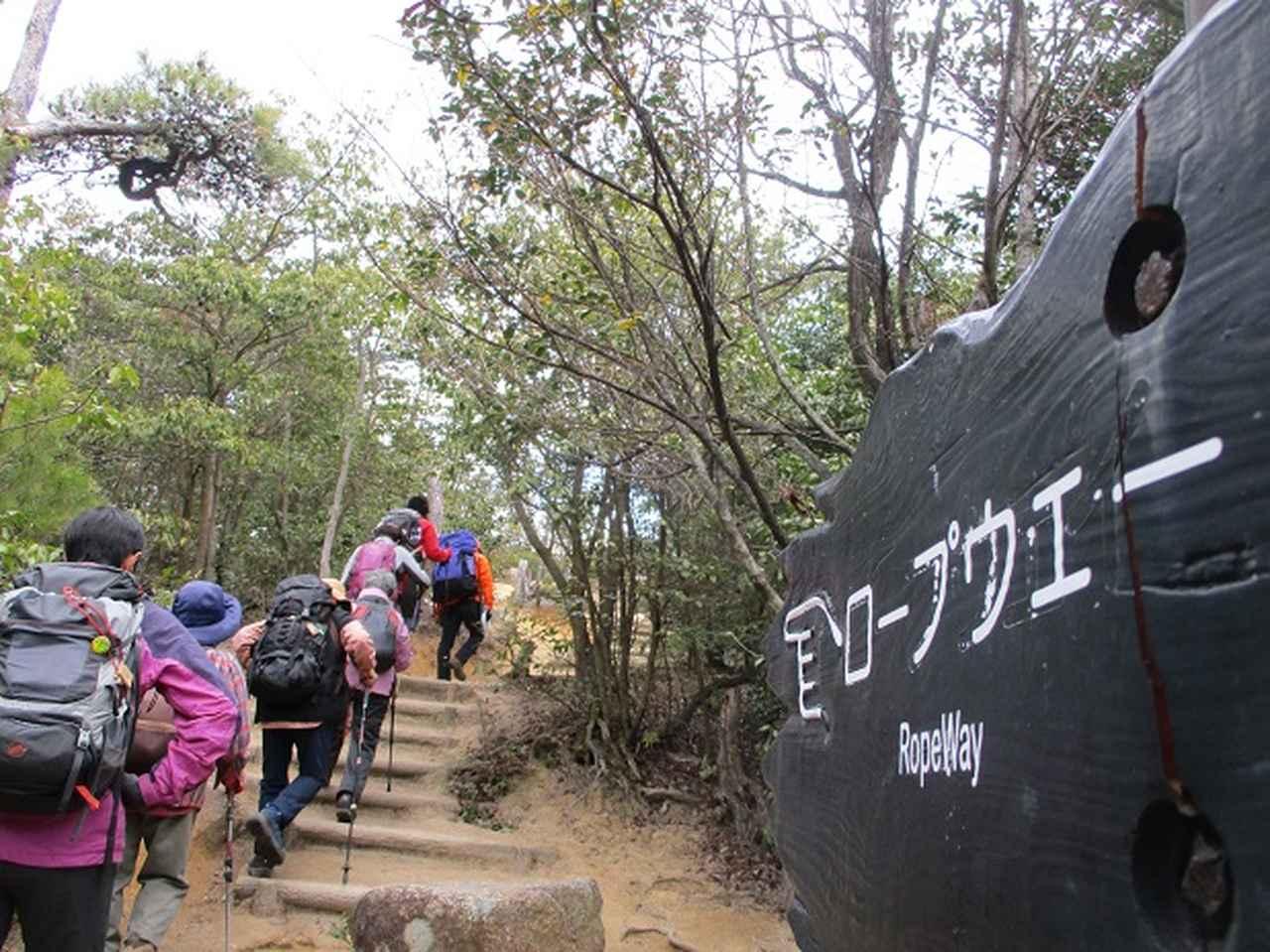 画像14: 【山旅会・登山ガイドこだわりツアー】添乗員からの便り・広島県と山口県のツアーにいってまいりました!(その1)