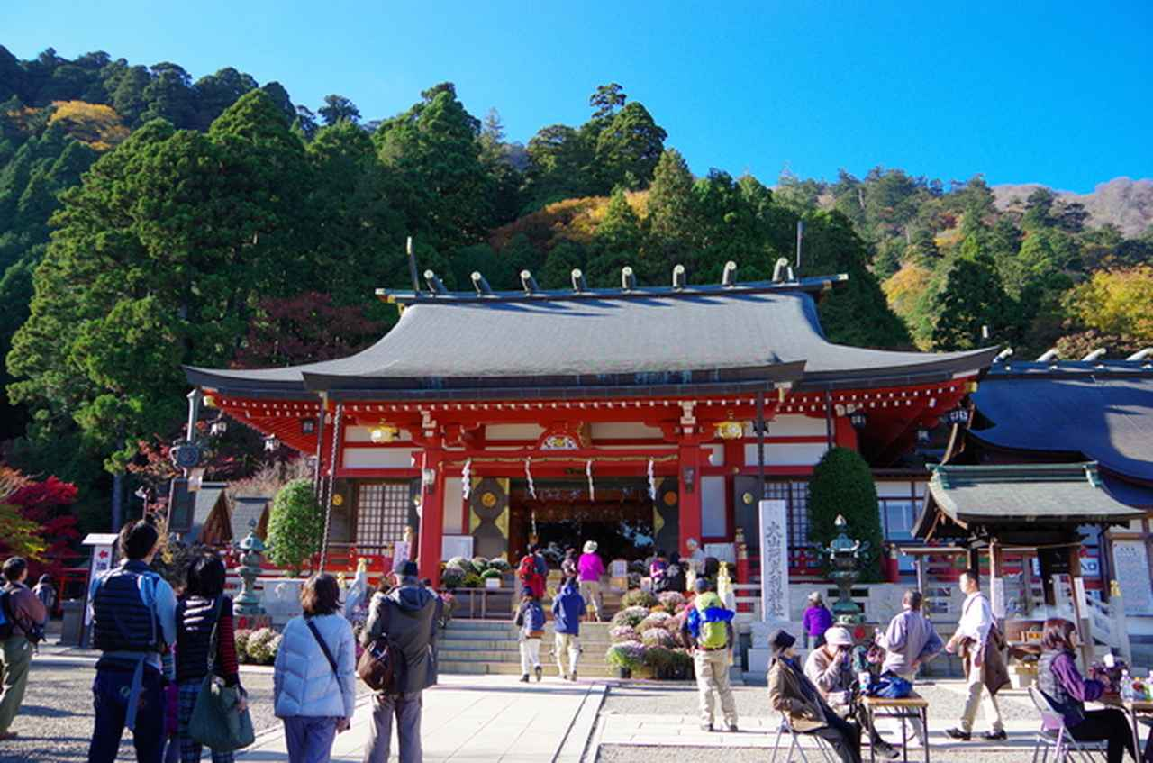 画像: 大山阿夫利神社・下社