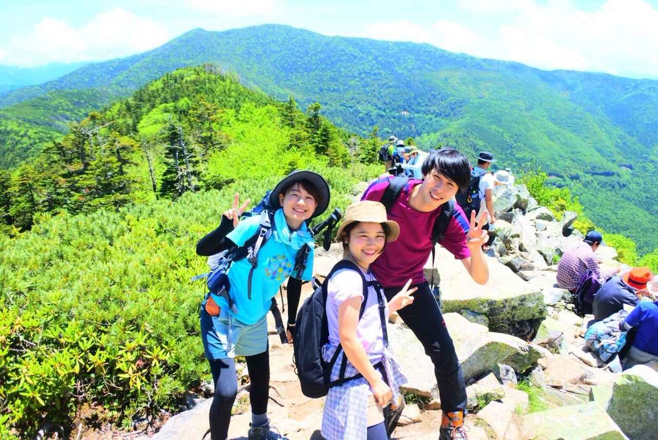 画像: 山自体を楽しむ行楽としての登山(イメージ)