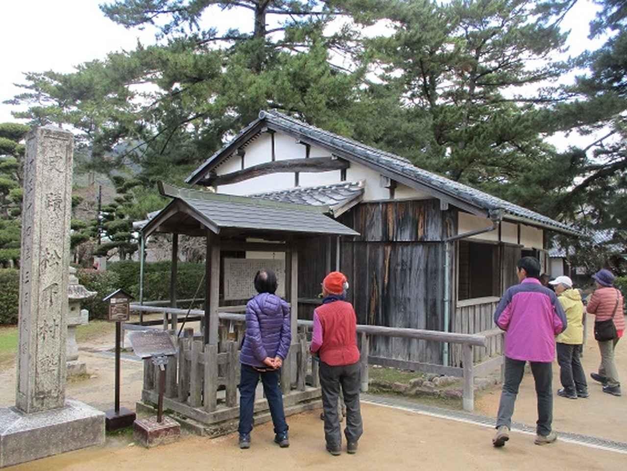 画像4: 【山旅会・登山ガイドこだわりツアー】添乗員からの便り・広島県と山口県のツアーにいってまいりました!(その4)