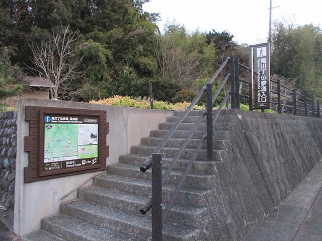 画像1: 【山旅会・登山ガイドこだわりツアー】岡田ガイドからの便り・千葉山ツアーの下見にいってまいりました!