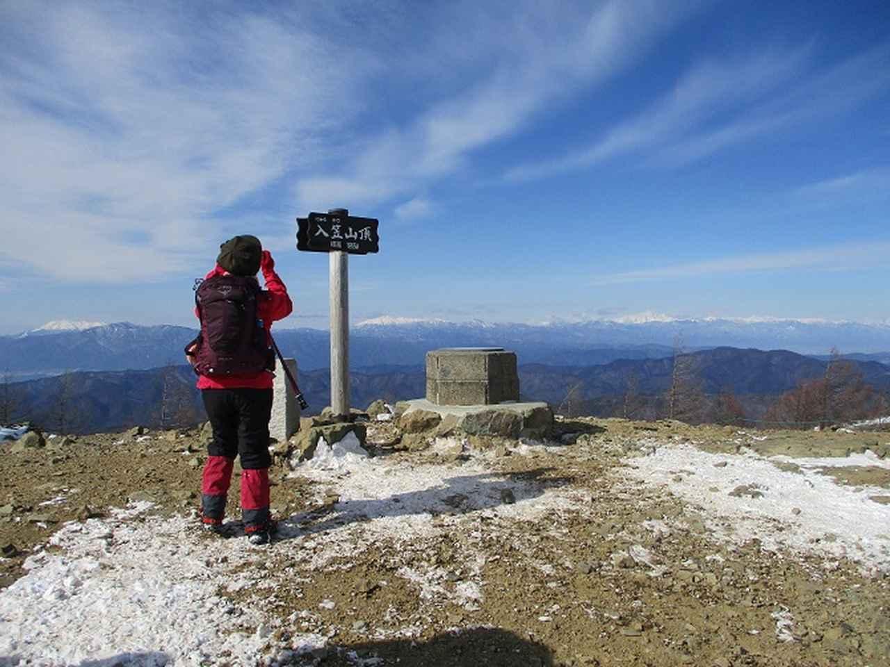 画像5: 【山旅会・登山ガイドこだわりツアー】岡田ガイドからの便り・入笠山ツアーにいってまいりました!