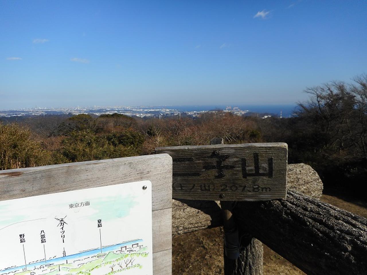 画像11: 【山旅会・登山ガイドこだわりツアー】岡田ガイドからの便り・阿部倉山から二子山ツアーにいってまいりました!