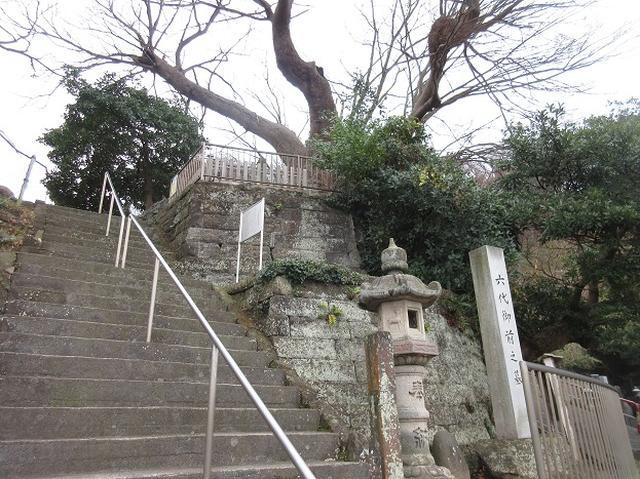 画像1: 【山旅会・登山ガイドこだわりツアー】岡田ガイドからの便り・阿部倉山から二子山ツアーにいってまいりました!