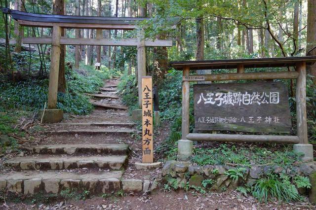 画像: 山中には往時を忍ぶ史跡が点在しています。