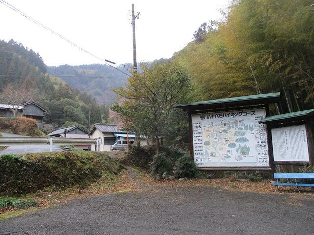 画像11: 【山旅会・登山ガイドこだわりツアー】岡田ガイドからの便り・石谷山(びく石)ツアーの下見にいってまいりました