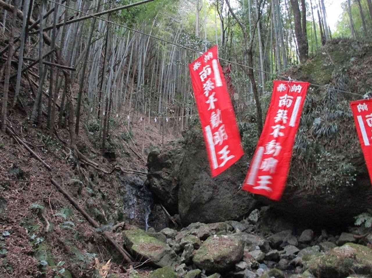 画像2: 【山旅会・登山ガイドこだわりツアー】岡田ガイドからの便り・石谷山(びく石)ツアーの下見にいってまいりました
