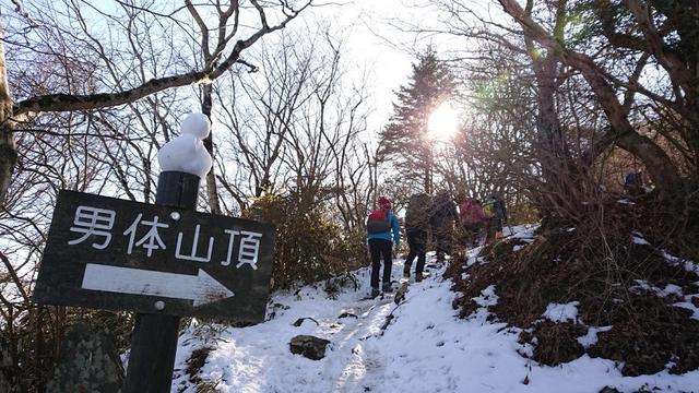 画像9: 2月2日に佐藤優ガイドと 「ごちそう山」 シリーズで、 筑波山 へ行って来ました♪
