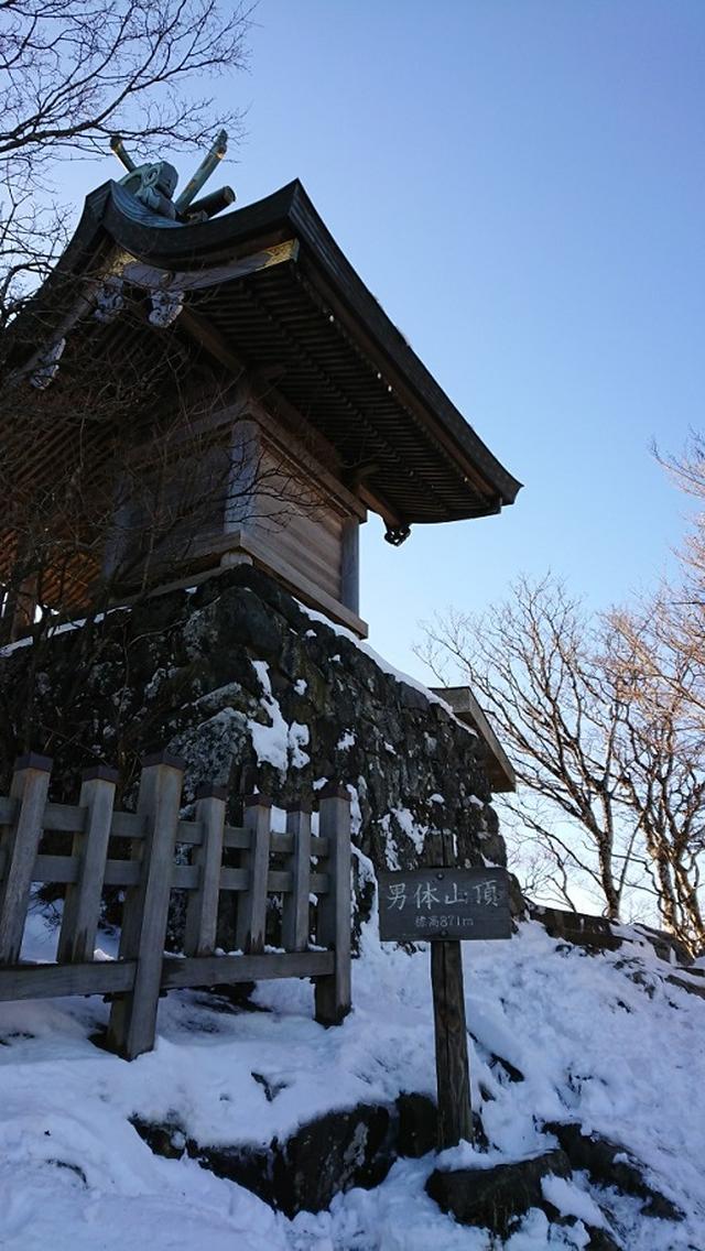 画像10: 2月2日に佐藤優ガイドと 「ごちそう山」 シリーズで、 筑波山 へ行って来ました♪