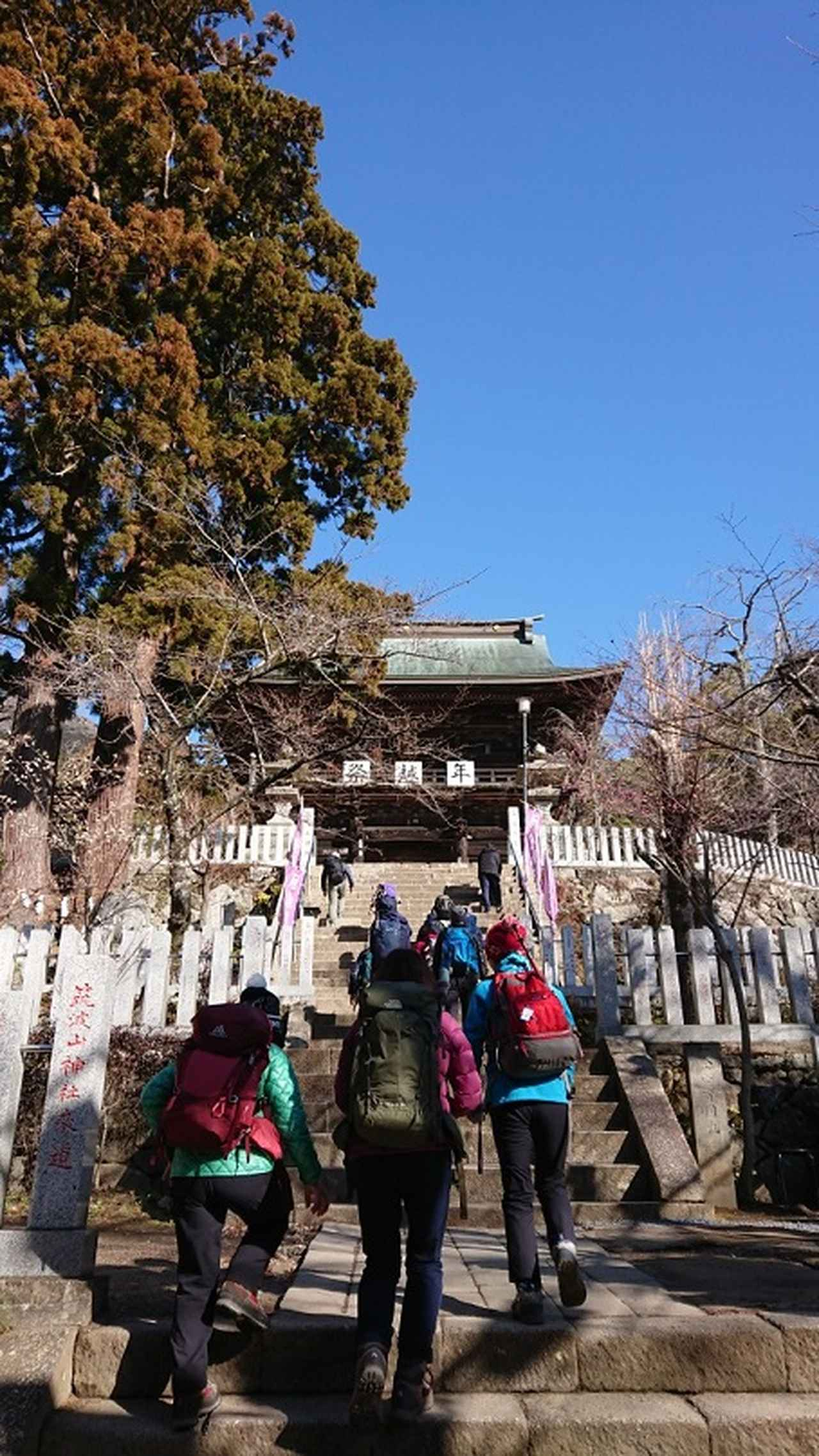 画像1: 2月2日に佐藤優ガイドと 「ごちそう山」 シリーズで、 筑波山 へ行って来ました♪