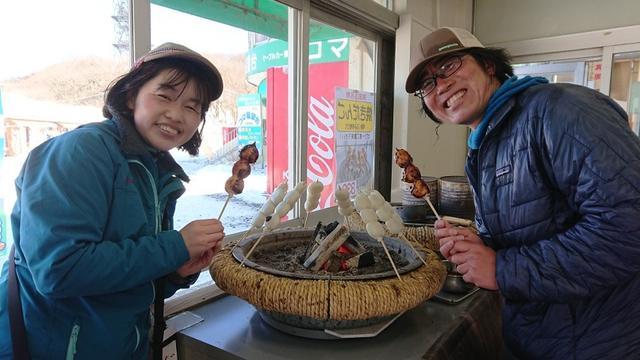 画像6: 2月2日に佐藤優ガイドと 「ごちそう山」 シリーズで、 筑波山 へ行って来ました♪