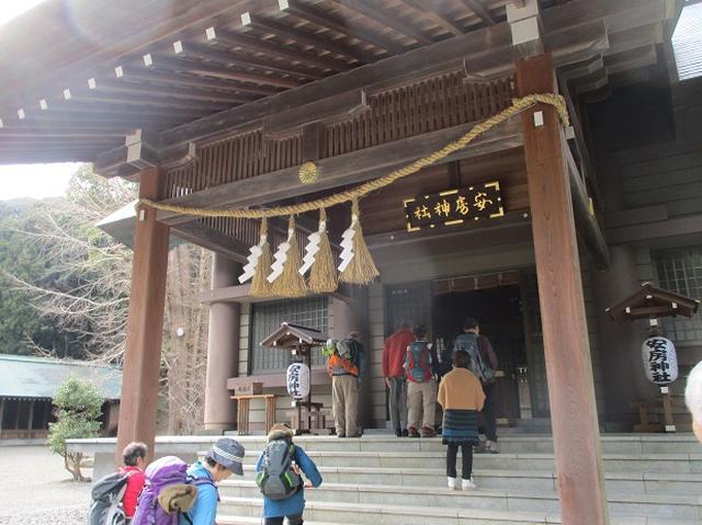 画像10: 新年山行で穂苅先生&岡田ガイドと千葉の 天神山と沖ノ島 へ♪