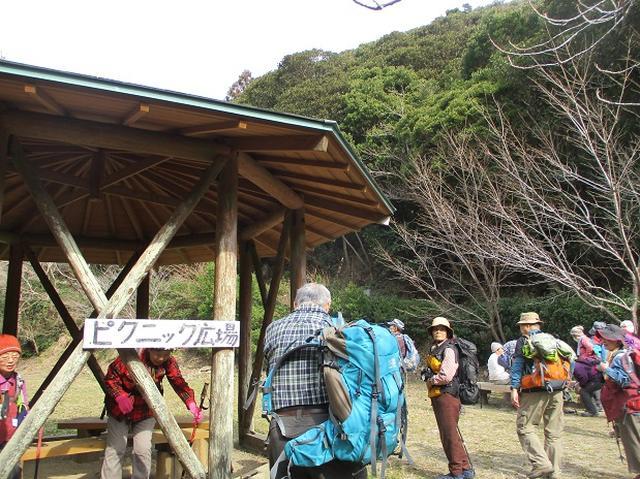 画像8: 新年山行で穂苅先生&岡田ガイドと千葉の 天神山と沖ノ島 へ♪