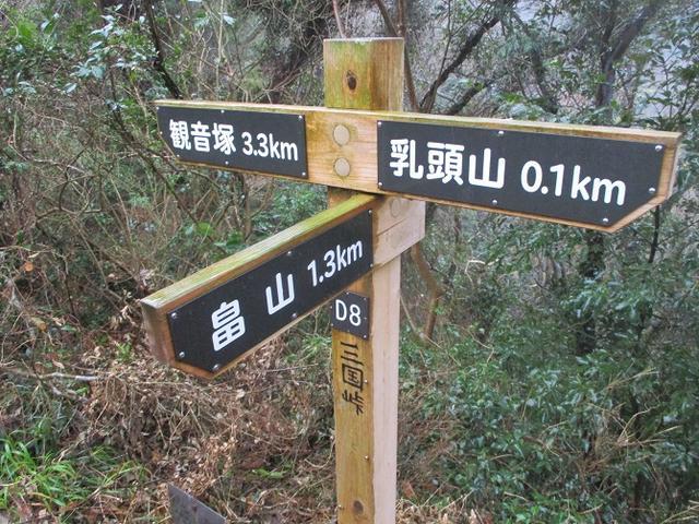 画像6: 2月16日・実施予定の山旅会 乳頭山から畠山 ツアーの下見へ!